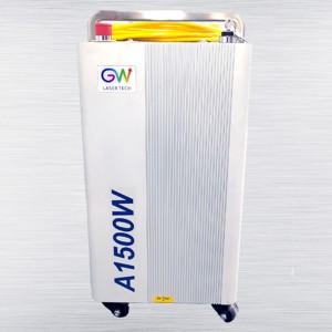 1500W高亮度风冷光纤激光器  A1500W