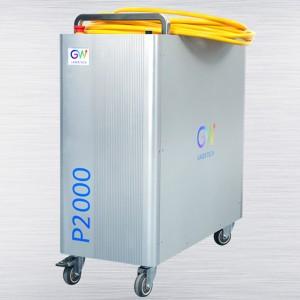专业版2000W高亮度单模连续光纤激光器
